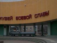 Музей боевой славы (Ярославль, ул. Угличская, 44а)