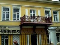 Частный музей имени Джона Мостославского «Музыка и время» (Ярославль, Волжская наб, д 33А)