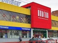 Торговый центр «Победа»  (Ярославль, ул. Труфанова, 19)