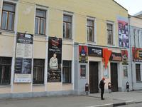 Камерный Театр В. Воронцова (г Ярославль, ул Свердлова, д 9)