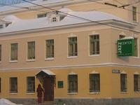 Ярославский городской джазовый центр (Ярославль, ул. Большая Октябрьская, 50)