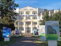 Торговый центр «Новая Галерея»  (Ярославль, ул. Свободы, 71а)