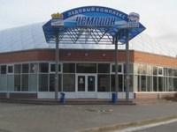 Ледовый комплекс «Чемпион» (Ярославль, ул. Панина, 34а)