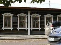 Музей Максима Богдановича (Ярославль, ул. Чайковского, 21)