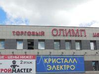 """ТЦ """"Олимп"""" (Ярославль, ул. Угличская, 12)"""