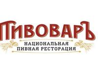 Ресторан ПивоварЪ (Ярославль, Революционный пр-д, 14)