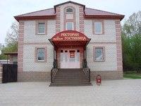 Ресторанно-гостиничный комплекс Империум (Ярославская обл., Тутаев г., ул. Розы Люксембург, 44)