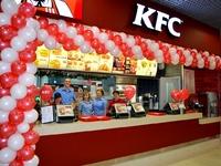 KFC (Ярославль, ул. Победы, 41)