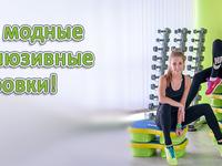 Арт фитнес (Ярославль, ул Панина, д 12В)