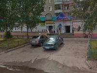 Торговый центр «Визит»  (Ярославль, просп. Машиностроителей, 26)