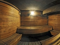 Баня №3 (Ярославль, просп. Авиаторов, 35)
