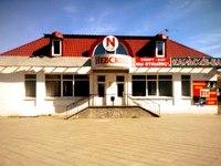 Невский, бар (Ярославль, ул. Александра Невского, 2а, эт. 2)