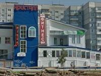 Торговый центр «Кристалл» (Ярославль, ул. Бабича, 19)