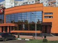 Торговый центр «Арцах» (Ярославль, Ленинградский просп., 70)