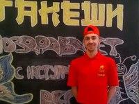 Городское кафе Такеши (Ярославль, ул. Урицкого, 39)