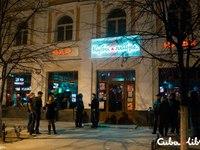 Bar Cuba Libre (Ярославль, ул. Кирова, 7/8)