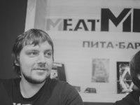 Meat Me (Ярославль, ул. Комсомольская, 4)