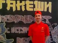 Городское кафе Такеши (Ярославль, ул. Свободы, 32)