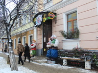 Богата Хата, кафе украинской кухни (Ярославль, ул. Свободы, 43)