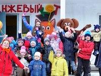Оранжевый кот, детский центр (Ярославль, ул Светлая, д 1)