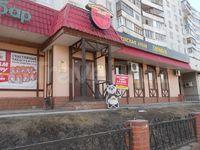 Евразия, ресторан (Казань, просп. Фатыха Амирхана, 41)