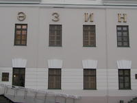 Национальная художественная галерея Хазинэ (Казань, Шейкмана пр-д, Казанский кремль, Национальная галерея Хазинэ)