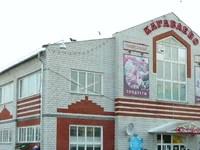 Торговый комплекс Караваево (Казань, ул. Дементьева, 72)