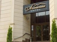 Гостиница Армения (Казань, ул. Пионерская, 8б)