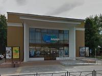 Кинотеатр Мир (Казань, ул. Достоевского, 30)