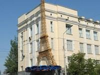 Париж (Ростов-на-Дону, Буденновский просп., 97)
