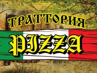 Траттория Пицца (Ростов-на-Дону, Крепостной пер., 99/41)