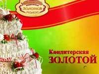 Золотой колос (Ростов-на-Дону, ул Волкова, д 7)