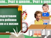 ABC School (Казань, ул. Чистопольская, 85а)