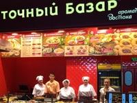 Восточный базар (Ростов-на-Дону, ул Малиновского, д 25 )