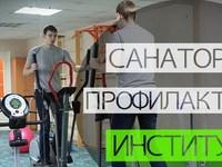 Санаторий-профилакторий Казанского федерального университета (Казань, ул. Красной Позиции, 6)