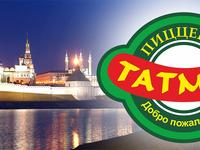 Татмак (Казань, ул. Волгоградская, 8)