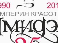 Агентство моделей Имидж-Элит (Ростов-на-Дону, Нахичеванский пер., 38а)