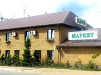 Придорожный комплекс 116 дорог (Казань, М-7 Волга трасса, 809-й км)