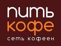 Пить кофе Ралли (Ростов-на-Дону, просп. Шолохова, 31а)