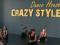 Студия танца Crazy Style (Ростов-на-Дону, ул. Турмалиновская, 98)