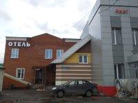 Отель Гостиный дворик (Казань, Горьковское ш., 47)