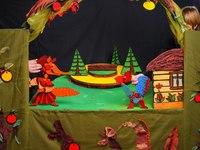 Театр кукол Вега (Ростов-на-Дону, ул. Промежуточная, 3)