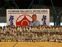 Национальный Союз Республики Татарстан Каратэ Кекусинкай (Казань, ул. Побежимова, 53)