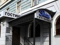 Гостиница Эдем (Казань, ул. Восстания, 56)