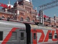 Железнодорожный вокзал Казань-1 (Казань, пл. Привокзальная, 1а)