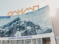 Олимп (Казань, ул. Рихарда Зорге, 66)