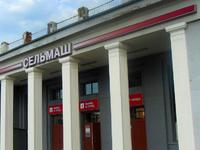 Железнодорожная станция Сельмаш (Ростов-на-Дону, просп. Сельмаш, 11)