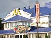 Отель Метрополь (Ростов-на-Дону, ул. Малиновского, 48б)