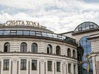Торговый центр Свита Холл (Казань, ул. Баумана, 82)