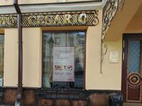 Ресторан Cesario (Казань, ул. Кремлевская, 27)